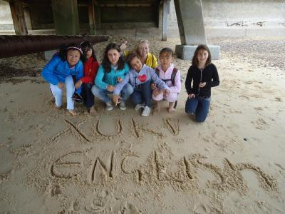Group of overseas children having fun on an excursion at XUK English